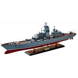 """Модель атомного ракетного крейсера """"Петр Великий"""" 105 см"""