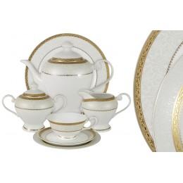 Чайный сервиз Бостон Голд 40 предметов на 12 персон