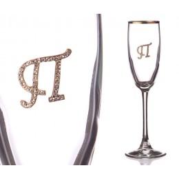 """Бокал для шампанского """"П"""" с золотой каймой 170 мл."""