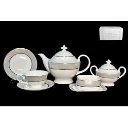Чайный сервиз 18 предметов в подарочной упаковке  СЕРЕБРЯНАЯ СИМФОНИЯ