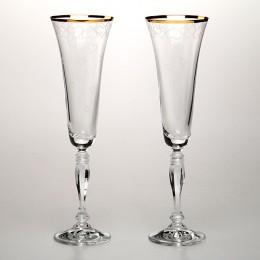 Набор бокалов для шампанского из 2 шт. 200 мл.