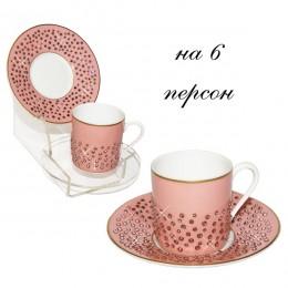 """Набор для кофе-мокка на 6 персон """"Розовая Леди"""""""