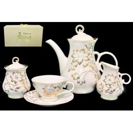 Чайный сервиз 17 предметов в подарочной упаковке