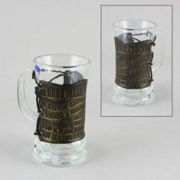 Подарочная пивная кружка За пиво спасибо