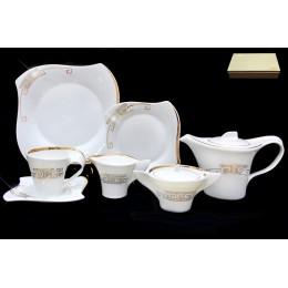 Чайный сервиз 24 предмета DGIVАNI GOLD в подарочной упаковке