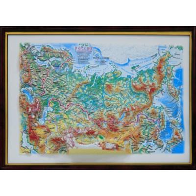 Объемная карта-панорама России a4