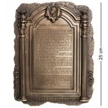 "Статуэтка ""Клятва Гиппократа"" WS-1020 (Veronese)"