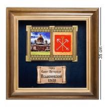 """Панно """"Санкт-Петербурга Исаакиевский собор"""" бол. 35х35"""