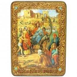 Икона Вход Господень В Иерусалим подарочная