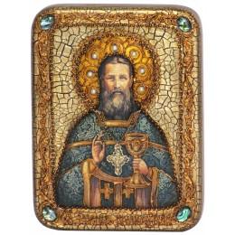 """Подарочная икона """"Святой праведный Иоанн Кронштадтский"""" полу-аналойного размера"""
