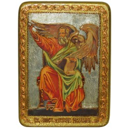 """Подарочная икона """"Святой апостол и евангелист Иоанн Богослов"""" на мореном дубе"""