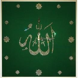Аллах(зеленые)