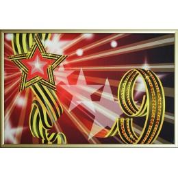 "Картина Swarovski ""9 Мая"""