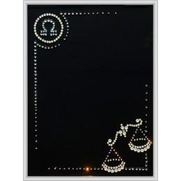 """Картина с кристалами Сваровски """"Фоторамка знак зодиака Весы"""""""