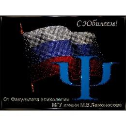 "Картина Swarovski ""МГУ"""