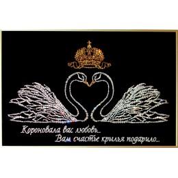 """Картина с кристалами Swarovski """"Св.поздравление с надписью"""""""