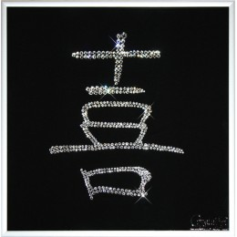 """Картина с кристалами Swarovski """"Cчастье"""""""